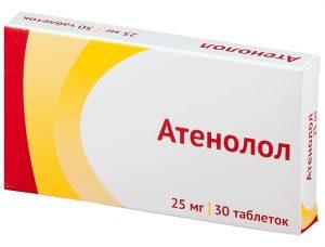 Лекарства для пожилых от давления