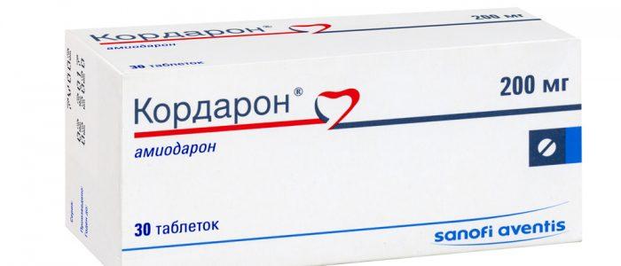 Кордарон от аритмии сердца