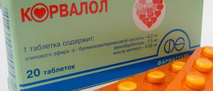 korvalol pri tahikardii2 - Does Corvalol help with tachycardia and how to take it
