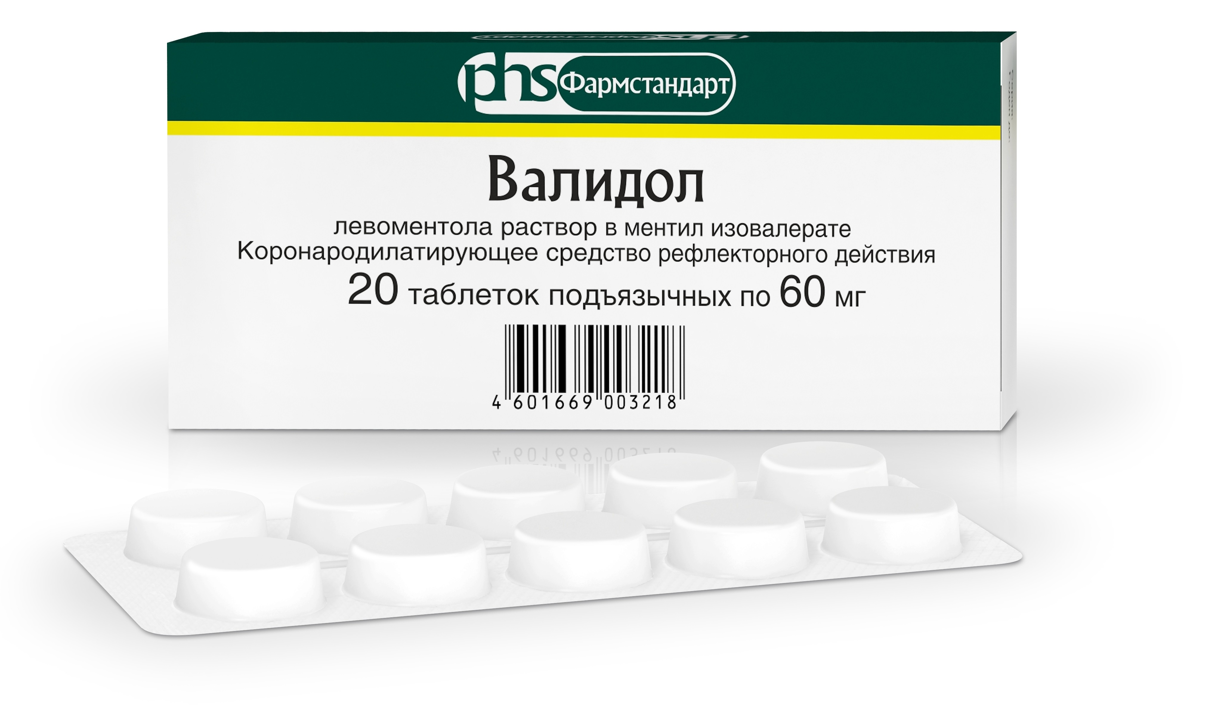 Таблетки при гипертоническом кризе: препараты для купирования