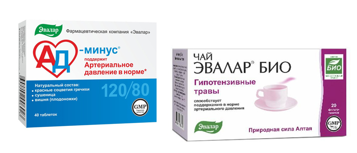 Изображение - Эвалар таблетки от давления evalar-ot-davleniya