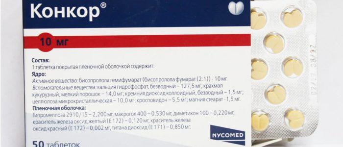 Изображение - Конкор понижает нижнее давление lekarstvo-dlya-serdtsa-1-e1528738881337-700x300