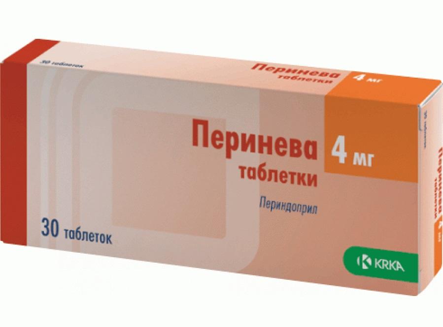 Таблетки Перинева от давления: инструкция по применению ...